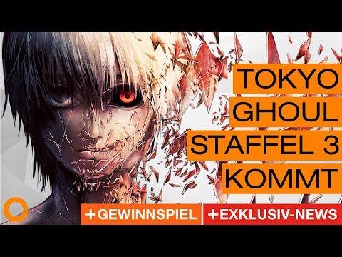 Seven Deadly Sins Staffel 2│Tokyo Ghoul Season 3│SAO News - Ninotaku Anime News #129