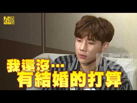 INFINITE's Kim Sunggyu wants to marry with 45