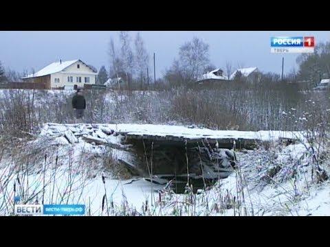 В деревне Зеленьково Зубцовского района отремонтировали мост
