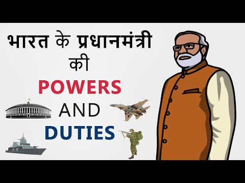 Indian Prime Minister Powers and Duties | Hindi