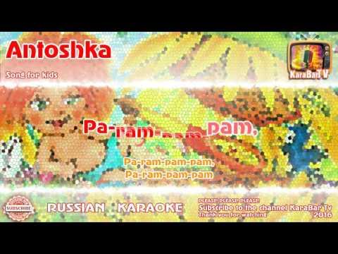 Russian Karaoke -