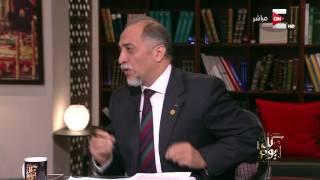 د عبد الهادي القصبي لـ كل يوم: العمل الأهلي مهم جدا يتكامل جنب إلى جنب مع الجهود الحكومية