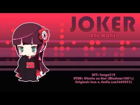 【UTAU Cover】Joker【Ane Mone】