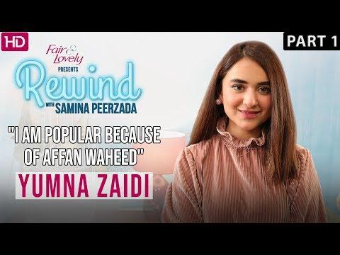 yumna-zaidi-|-shares-her-hidden-talents-|-inkaar-|-part-i-|-rewind-with-samina-peerzada