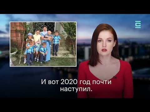 Сокращение населения России