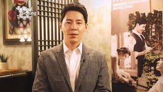 韓國原創音樂劇《光的來信》主演李奎炯深情推薦