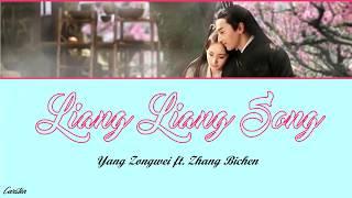 ● Liang Liang Song ● Yang Zongwei Ft. Zhang Bichen