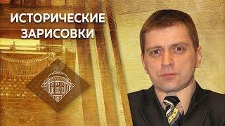 Е.Ю.Спицын и А.П.Синелобов