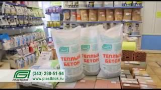 видео Сухие строительные смеси и цемент в мешках – покупка с доставкой на дом