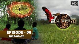 Maya Sakmana | Episode 06 | 2018-06-02 Thumbnail
