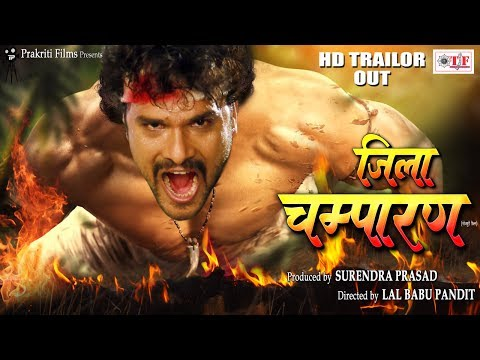 JILA CHAMPARAN - ( Official Trailer ) - Khesari Lal Yadav , Mani Bha. , Mohini  - Bhojpuri Film 2017