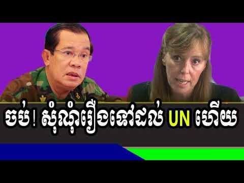 Khmer Radio News KPR Khmer Post Radio Evening Tuesday 08/22/2017