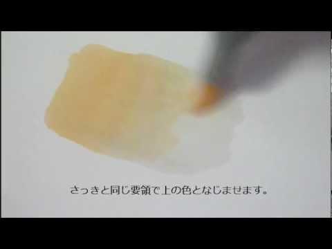 コピックでグラデーションの塗り方 Youtube
