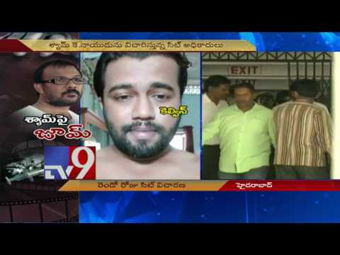 Tollywood Drugs Link - Shyam K Naidu probed by SIT - TV9
