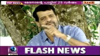 Balachandra Menon's Debut As Music Composer