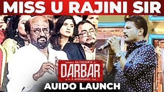 Director Shankar Speech – Darbar Audio Launch