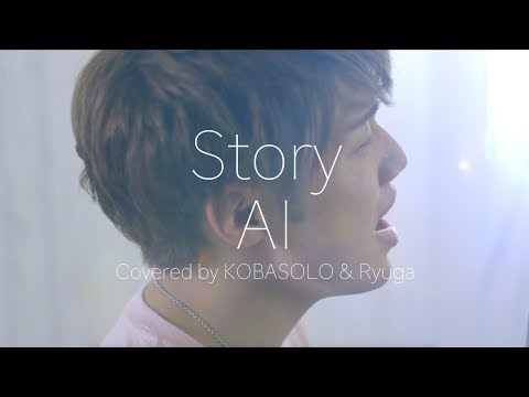 【Male Sings】Story/AI  (Covered by KOBASOLO & Ryuga)