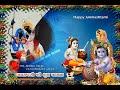 Top New Status Shri Krishna Janmashtami Whatsapp Status Whatsapp Status Video Download Free