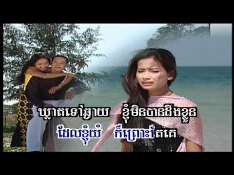 ChlangDen Vol 31-1 Haet AVey Knhom Yum-Meng KeoPiChenDa.mp4