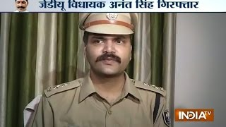 Patna Police On JDU MLA Anant Singh Arrest | India Tv