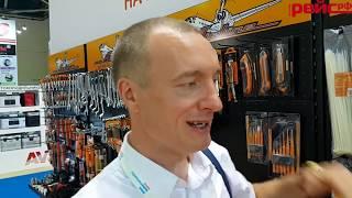 Международная выставка MIMS Automechanika Moscow 2019