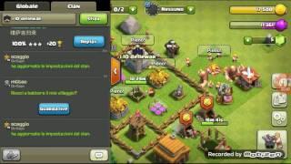 Clash of clans(dall'inizio) ep.1: Un grazie a tutti!!