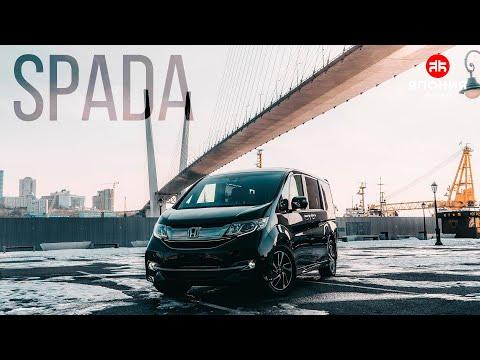 Honda Step Wagon САМЫЙ ПОПУЛЯРНЫЙ Японский минивэн