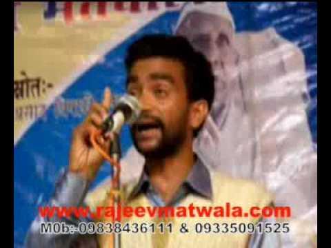 Anil Singh 'Baujhar' In Faizabad Part  4 (kavisammelan)