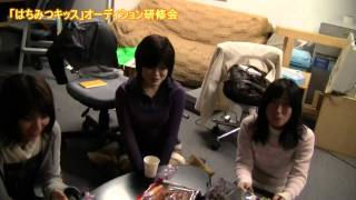 「グラブイットTV」第4回放送で使用したVTR 23時放送です(チャンネル...