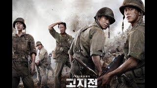 Phim chiến tranh hay nhất 2018 - phim chiến tranh Hàn Quốc 2018