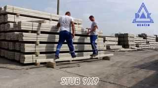 Betonski stubovi (protivgradna odbrana)