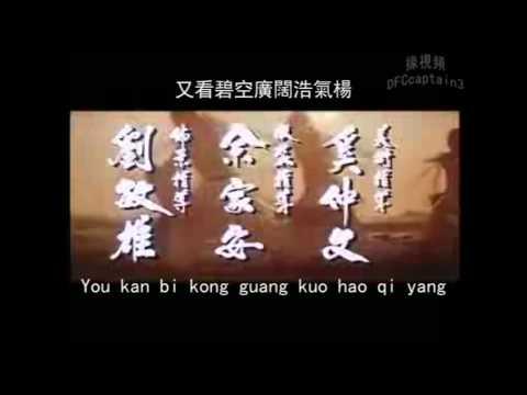 Karaoke: Huang Fei Hong [Mandarin] - Lam Chi Cheung (Nan Er Dang Zi Qiang)
