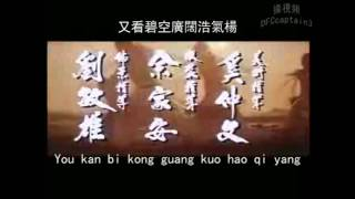 Video Karaoke: Huang Fei Hong [Mandarin] - Lam Chi Cheung (Nan Er Dang Zi Qiang) download MP3, 3GP, MP4, WEBM, AVI, FLV Desember 2017
