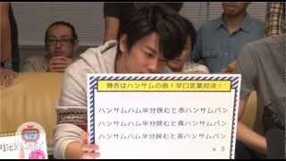 「TAKERU TV vol.14」ダイジェスト版を配信中!劇団プレステージと対決...