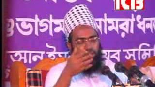 bangla waz jubaer ahmed ansari Sura Yusuf Er pt4