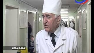 Дагестанские врачи в столичной многопрофильной больнице провели уникальную операцию