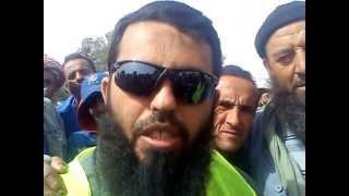 """عمال شركة """"جيتبيّ بحاسي الرمل في إضراب مفتوح عن العمل"""