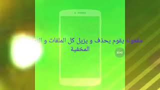 افضل تطبيق لتسريع الهاتف fast cpu cooler screenshot 3