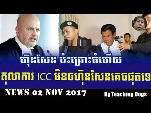 Cambodia Hot News WKR World Khmer Radio Evening Thursday 11/02/2017
