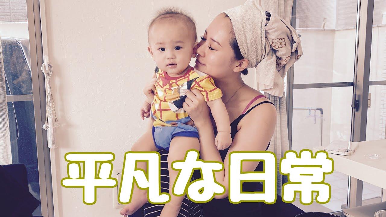 一日一日が成長【赤ちゃん】【成長】【日常】ママとじいじが編集