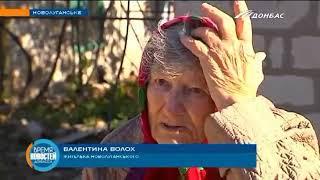 Штаб Рината Ахметова помогает семье Волох из Новолуганского