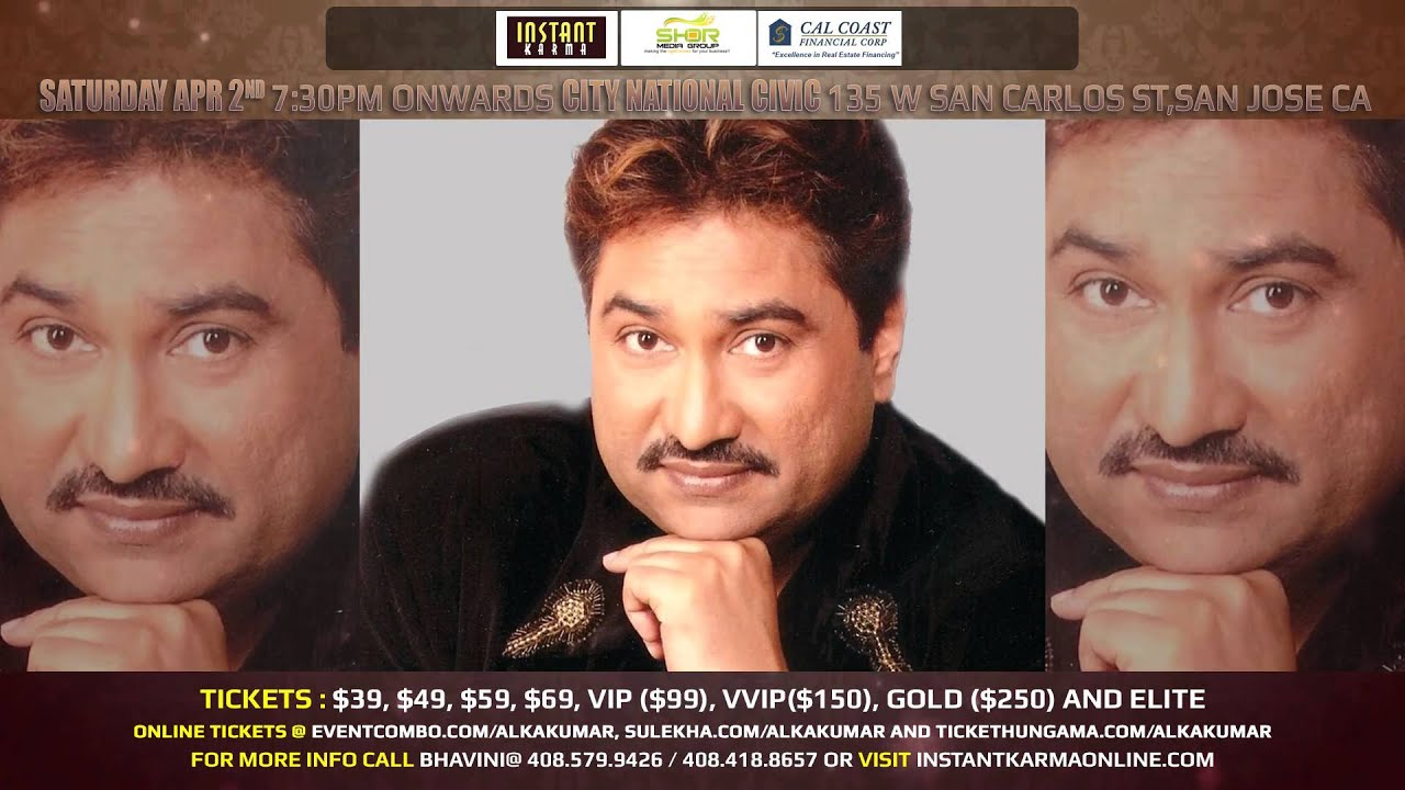 Kumar Sanu and Alka Yagnik Live in Concert – Bay Area in San Jose