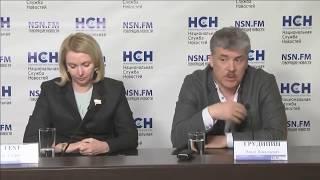 Грудинин рубит правду! Дальневосточный гектар Медведева СМИ ТВ-общий
