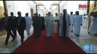 Przylot Ojca Świętego na lotnisko w Abu Dhabi