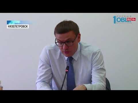 В Нязепетровске построят ФОК
