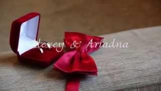 Свадебный клип. Алексей и Ариадна