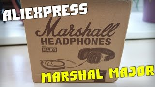 Посылки из Китая. Marshall Major СУПЕР наушники из Алиэкспресс.