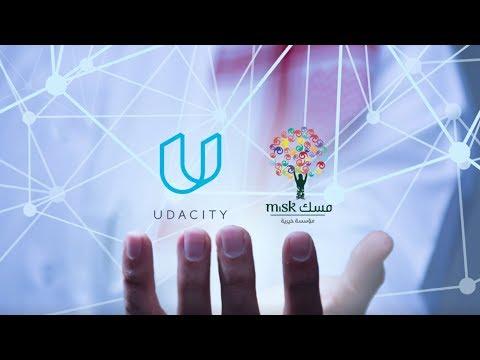 Misk Udacity Connect Webinar