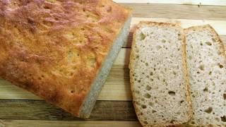Домашний хлеб без дрожжей. Простой и лёгкий рецепт. Закваска на ржаной муке. Homebaked bread.