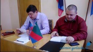 Аппаратное совещание в администрации города Горловка 04.04.2017